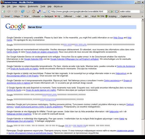 GoogleCal Error
